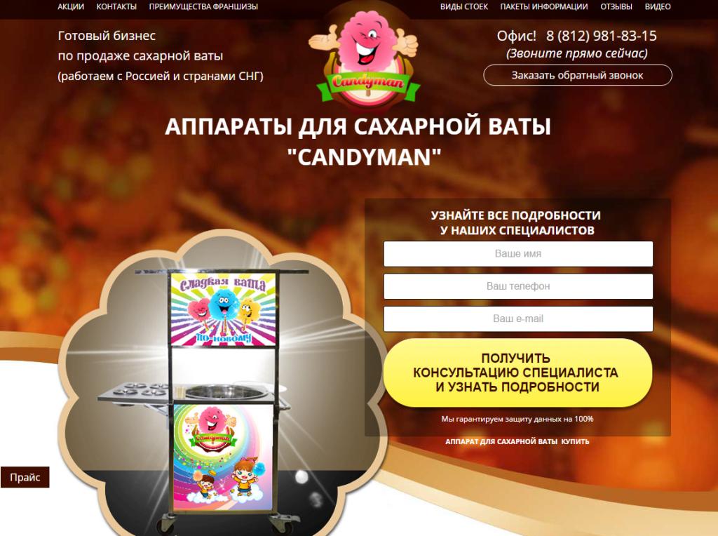 candykings.ru