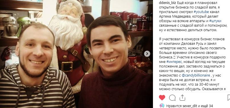 Отзыв о консалтинге Медведев Артем
