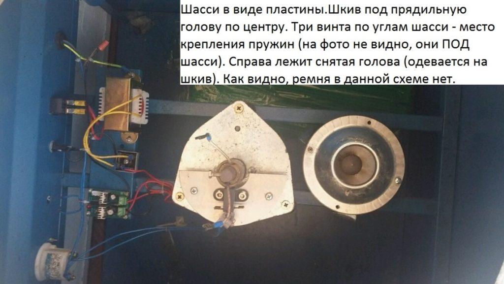 Внутренности китайского аппарата для сладкой ваты Enigma CC-3E