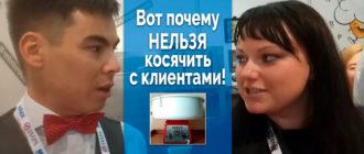Встреча с клиентом из Европы: Дэйс Зарина, Латвия