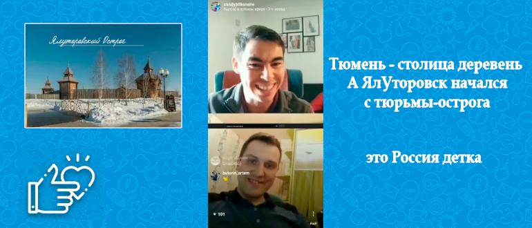 Алексей @Saharow : мороженщик-миллионер из Тюмени