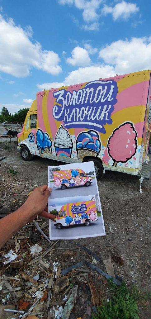 Самодельный Foodtruck для продажи мороженого